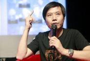 小米的现实与梦想:铁人三项综合体,何以再造未来商业传奇!
