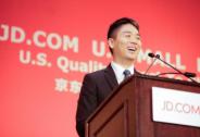刘强东回应比阿里的优势:我们只卖真货
