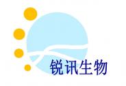 投资家网快讯|锐讯生物获1300万元Pre-A轮融资,明势资本参投