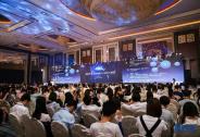 """""""投资家网·2018中国基金合伙人(GPLP)峰会""""在深圳隆重召开"""