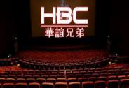 """4天3亿票房,""""四大天王""""难救华谊兄弟"""