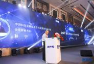 林宁:资金慌、债务危机显现,股权投资如何助力中国经济腾飞?