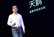 蓝箭CEO张昌武:空天往返,未来的火箭不再有去无回