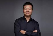 投资家网快讯|小鹏汽车完成40亿元B+轮融资,投后估值近250亿元