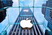 震惊全球的苹果:市值突破万亿美元,两个阿里、3.5个工行