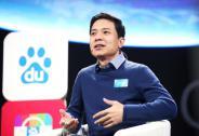 李彦宏:如果谷歌回归,有信心再PK,再赢一次