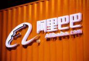 """淘宝推""""88VIP"""":阿里的生态野心,Costco的中国门徒"""