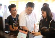 全国首张区块链电子发票在深圳开出,开启纳税服务新时代