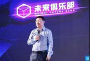 江南春:十五年前,如果我只用自己的5000万创业,基本没什么机会
