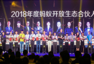 投资家网快讯|掌通家园CEO叶荏芊正式成为蚂蚁金服首批生态合伙人