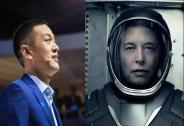 """马斯克,李斌花费100亿追逐的""""硅谷魅影"""""""