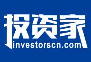 投资家网四大特色服务!需要融资的企业看过来