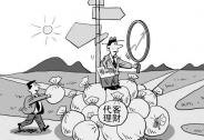 """黄晓明是""""理财不慎""""吗?地下代客理财调查看真相"""