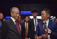 马哈蒂尔对话中国企业家:欢迎中国投资与科技涌入马来西亚