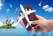 在线出境游报告出炉,东欧成新晋人气目的地