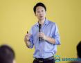 Wanchain生态中国行:跨链是数字经济全面发展和融合的技术驱动力