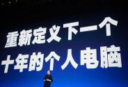 罗永浩万元硬件梦的零元大促销