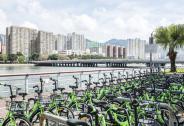香港首家共享单车公司关闭,用户追索30港元余额胜诉