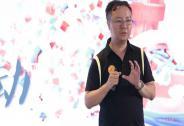 刘泽辉:我眼中的新生活运动