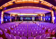 2018中国众创空间特色发展大会在京举行