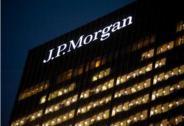 """摩根大通推出""""免佣金""""股票服务:向亚马逊模式学习"""