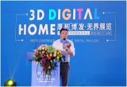 积木易搭孙剑峰:做国内最好的应用级「三维数字化服务平台」