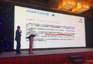 助力杭州新零售、构建零售新生态,2018新零售博览会启航