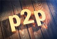 起底上市公司P2P:各有难处 各显神通为逾期项目埋单起底上市公司