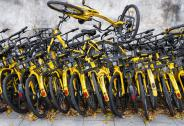 外媒:其他国家应吸取中国共享单车市场的失败教训