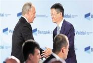 消息称阿里巴巴将与俄罗斯合作伙伴组建合资电商公司
