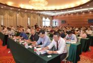 投资家网主办的第十届中国光电投资大会隆重召开