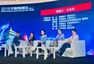 光华基金合伙人陈小莹:文化娱乐产业监管可能趋严但更理性