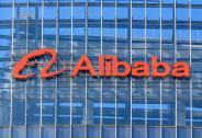 阿里巴巴美股盘前跌逾2%|投资家日报