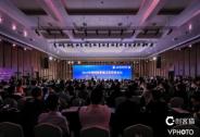 """2018""""CIMIX""""中国国际影视文化投资论坛圆满落幕!"""