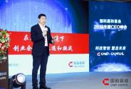 国科嘉和王戈:中国排名前30的基金,大多数目前都是只看不投