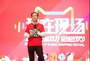马云的阿里接班人:张勇凭什么执掌4千亿美金公司
