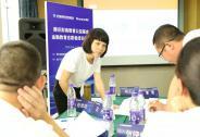腾讯携手金融教育志愿者 助力提升青少年金融素养