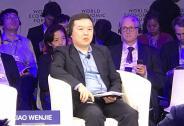 肖文杰:人工智能时代来临 很多人担心失业担心得太早了点