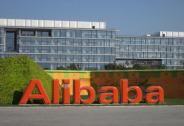 阿里巴巴CFO:公司已经进行了800亿美元的战略投资