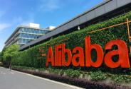 阿里巴巴成立平头哥半导体公司 发力量子芯片