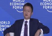 马云:未来要高度重视第四次科技革命