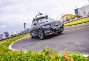 小马智行发布中国首支产品化无人车队