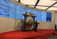 美团点评上市:王兴身家53.27亿美元 富豪榜排名352位