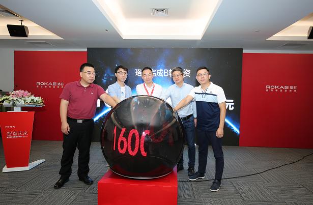 投资家网快讯|珞石机器人完成1.6亿元B轮融资,顺为资本领投