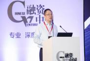 """融资中国""""2018(第六届)中国文化产业资本大会""""北京圆满落幕"""