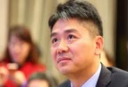 刘强东代理律师:路透社报道不实,刘强东并没违法