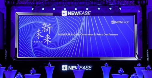 华平投资入股新宜中国,打造国内首家航空枢纽平台