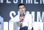 揭秘PE母基金头部机构投资偏好——盛景嘉成刘昊飞:追逐确定性