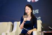百亿母基金女掌舵人的投资与平衡之道——盛景嘉成王晓辉