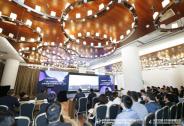 宽带网络提速降费论坛在京召开中国宽带发展白皮书首次发布